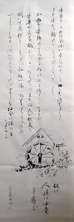 H606 中庸