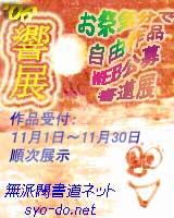 06hibiki160-200.jpg