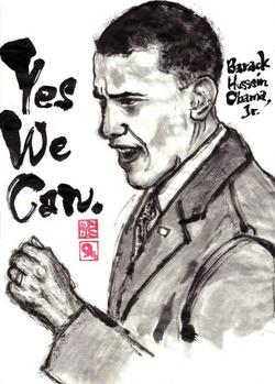 9GI07 Yes, we can. ここのか。筆
