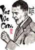 Yes, we can. ここのか。筆