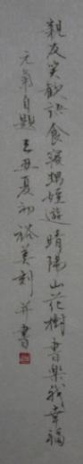 9GI24元気の素:yumi筆部分