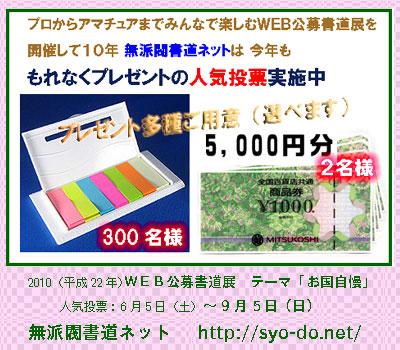 kensho400350.jpg